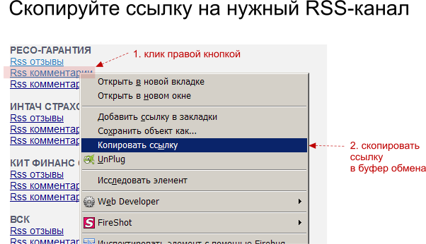 http://www.asn-news.ru/uploads/documents/pictures/rss_link_copy.png