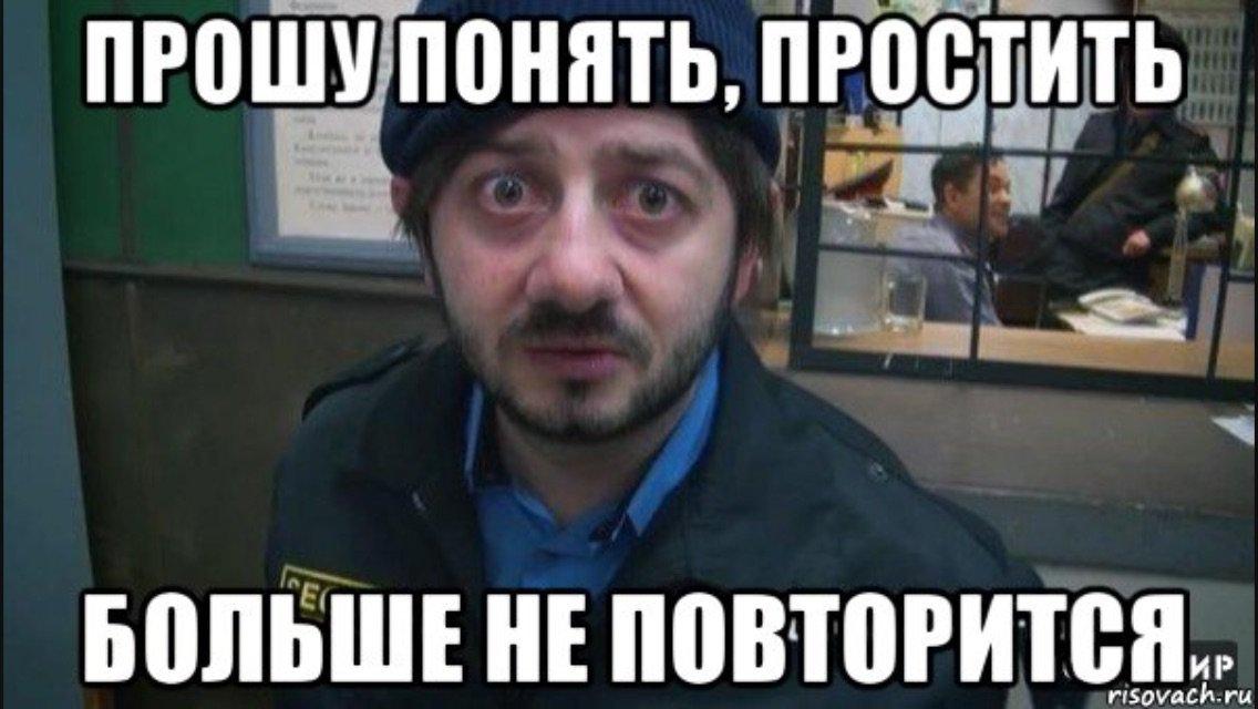 """Порошенко об офшорном скандале: """"Я отошел от управления активами"""" - Цензор.НЕТ 9319"""