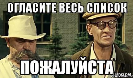 На третий антикоррупционный форум в Харькове зарегистрировались более 3 тыс. человек, - Саакашвили - Цензор.НЕТ 9046
