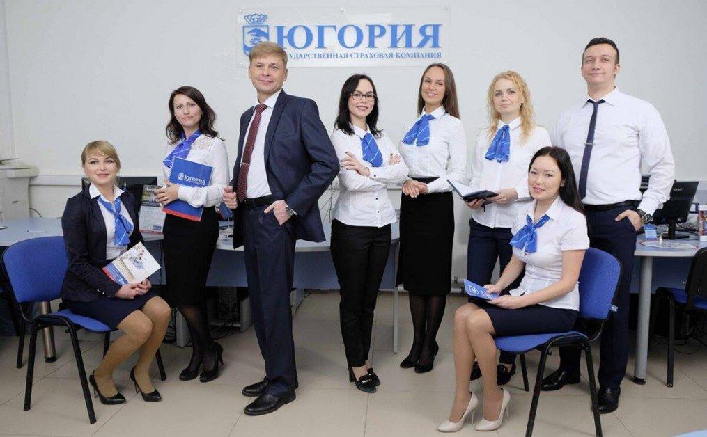 Руководство округа продаёт 100% акций страховой компании «Югория»