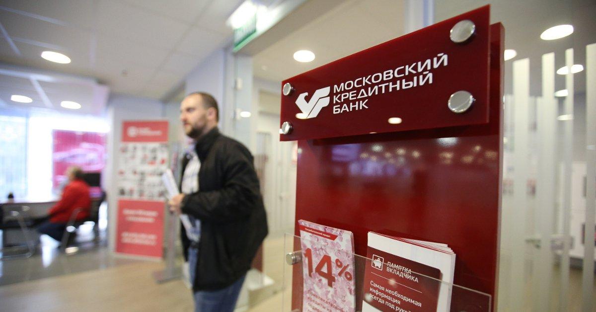 Структура владельца МКБ желает приобрести госстраховщика «Югория»