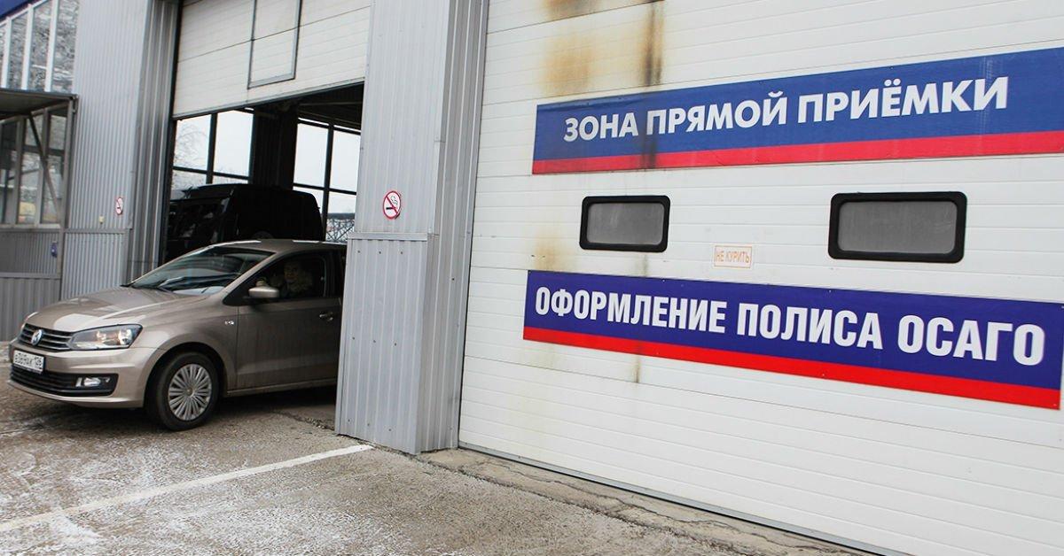 Автоновости Омска: министр финансов  предложил увеличить выплаты ОСАГО