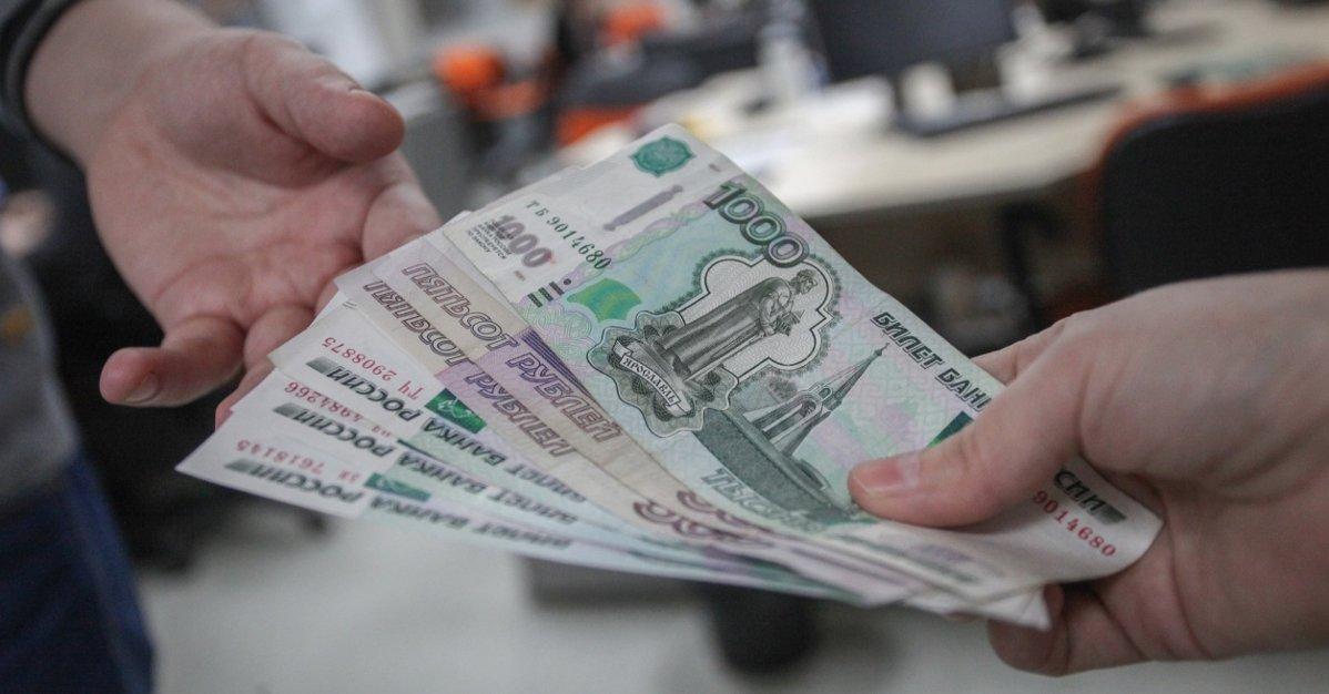 Быстрые деньги в москве круглосуточно
