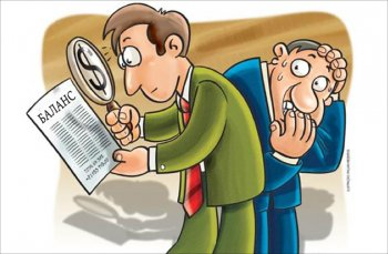 Брокера Сбербанка ожидает независимая проверка.
