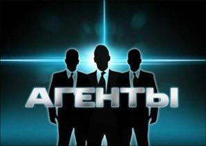 Начало обязательных продаж е-ОСАГО поставило под сомнение необходимость «Единого агента» в 16 регионах.