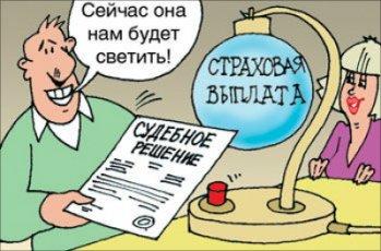 Счет «Опоры» в РСА подвергся инкассовым списаниям.