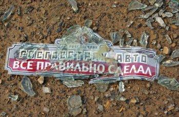 Финансирование «Росгосстраха» поставило «Открытие» в опасное положение.