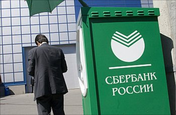 Госбанк прекратил работу с «Росгосстрахом» по ипотечному страхованию.