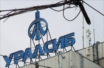 СГ  «Уралсиб» передаст портфель по автострахованию  «Опоре».