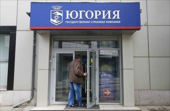 Акционер «Югории» ждет стратегического инвестора.
