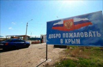 Страховаться в Крыму хотят меньше всего.