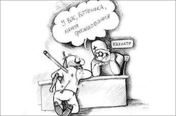 Постулат «Страховщик должен платить всегда» стал навязчивой идеей российских судов, преследующей страховые компании.