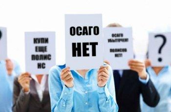 Продажи ОСАГО через «Единого агента» могут остановить в ряде регионах.