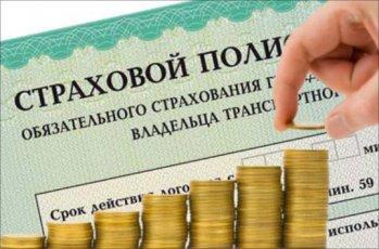 Даже после выборов президента РФ повышению тарифов в ОСАГО могут помешать соцреформы.