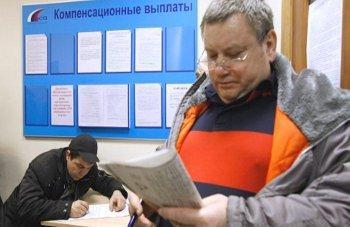 Крах «Стража» будет стоить РСА выплат до 3 млрд р.