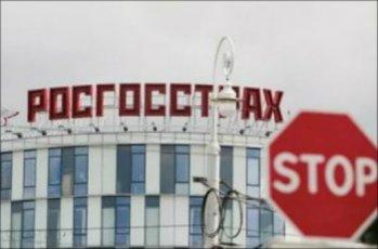 ЦБ допускает санацию  «Росгосстраха».