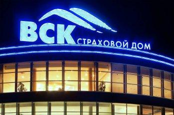 ВСК планирует занять на бирже 30 млрд р. для расширения бизнеса.